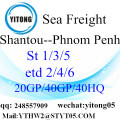 Shantou Sea Freight to Phnom Penh