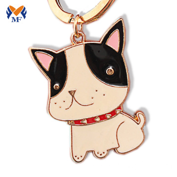Sale metal dog keychain at lowest price