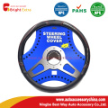 Create Your Own Steering Wheel cover