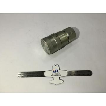 16 Pipe Size ISO16028 Female Quick Coupling