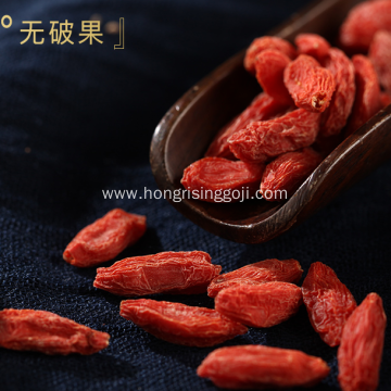 Low Agricultural Residues Goji Berry