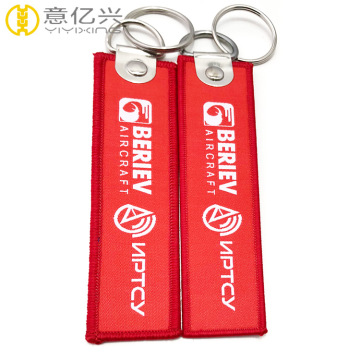 Company custom bottle shape tag woven keychain