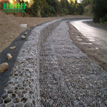 Slope stabilization net gabion box