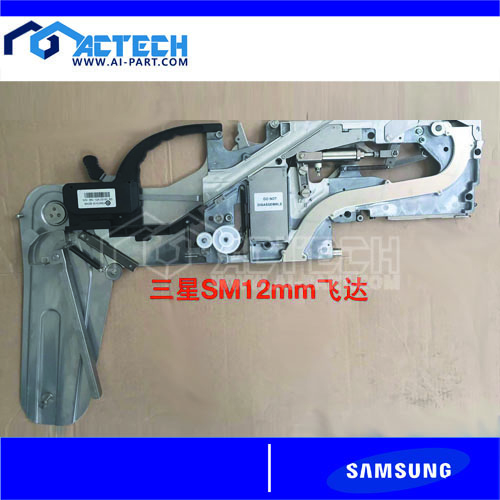 Samsung SM 12mm Feeder_1