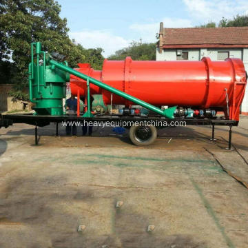 Dry Sand Sawdust Mobile Rotary Dryer For Sale