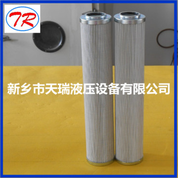 MN-300231 Oil Filter Cartridge