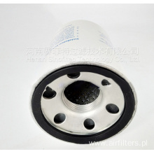 FST-RP-HC7500SDN8H Oil Filter Element