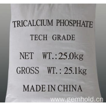 Food Grade Additive Tricalcium Phosphate TCP