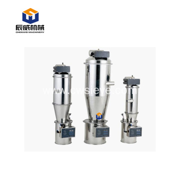 vacuum feeder machine for plastic resin prills