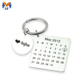 Amazon personalized calendar keychain for graduation