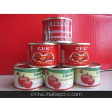Leading for Prime Tinplate prime tinplate for food cans export to Burkina Faso Factories