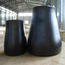 Fast Delivery for Erw Reducer ASME B16.9 Carbon Steel Seamless Concentric Reducer export to Oman Manufacturers