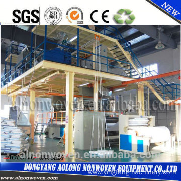 2015 new pp spunbonded nonwoven fabric making machine