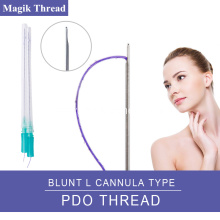 Best quality and factory for China Plastic Surgery Thread Lift, Korean Thread Face Lift, Gold Thread Face Lift, Pdo Thread Lift, Pdo Cog Lifting Thread manufacturer 2017 Hot Sell PDO Nose Threading Lift supply to Georgia Exporter