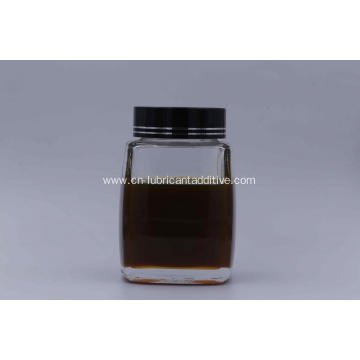 Multifunctional Soluble Oil MWF Concentrate Additive Package