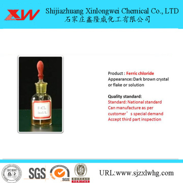 Best Price Anhydrous Ferric Chloride 40% CAS:7705-08-0