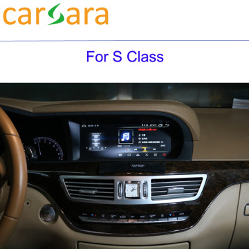 2+16G Android Car Screen for Mercedes S Class