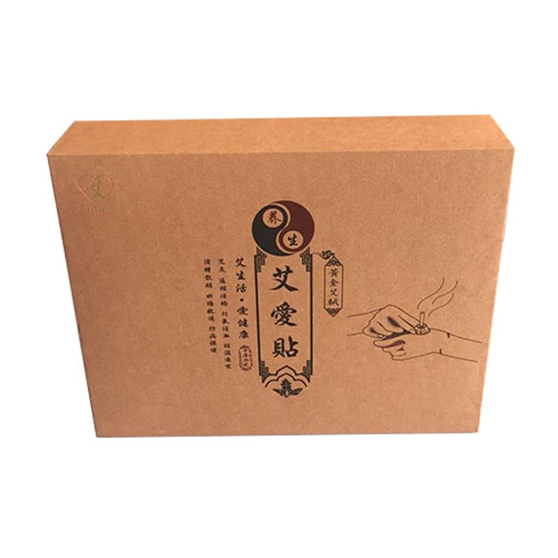 Moxibustion Health Packaging Gift Box