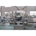 Small Juice Making Production Line Machine