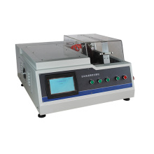 LC-200XP Metallographic Specimen Cutting Machine