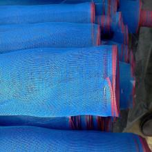 Nylon Blue Woven Mesh  With White Red edge