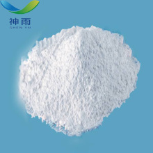 Sodium bicarbonate 99% with cas 144-55-8