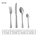 13/0 Contracted Stainless Steel Cutlery