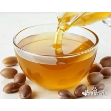 Natural Argan Oil for Skin Care and hairgrowth