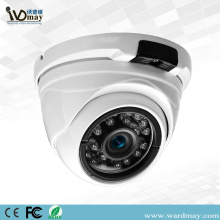CCTV H.265 Motion Detect IR Dome IP Camera