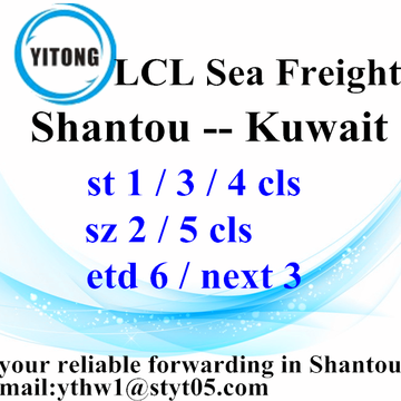 Shantou Cheapest Ocean Freight rates to Kuwait
