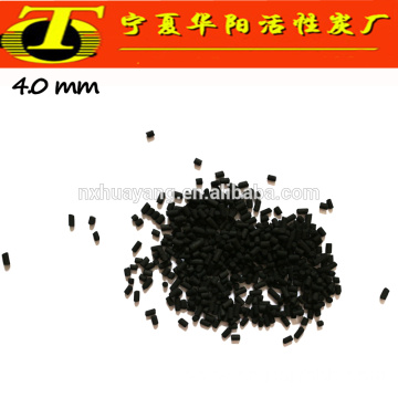 Columnar coal based activated carbon for air treatment