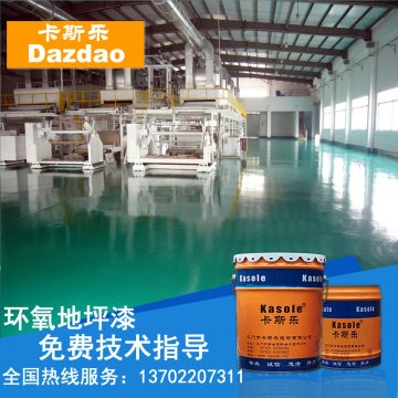 Anti - skid epoxy floor coatings for storage/workshop