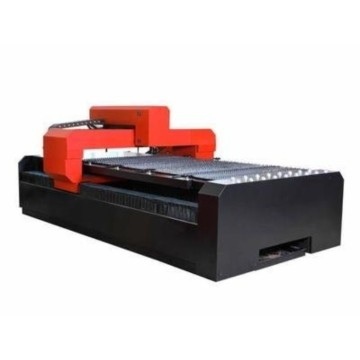 Laser Cutting Machine With High Flexibility