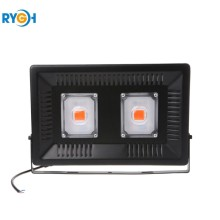 UFO Changeable Warm White LED Plant Grow Light