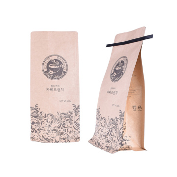 Eco Friendly Small Biodegradable Compostable Clear Packaging Bags