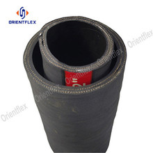 200 mm diesel gasoline fuel suction hose pipe