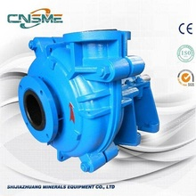 SHR Natural Rubber Lined Horizontal Slurry Pumps