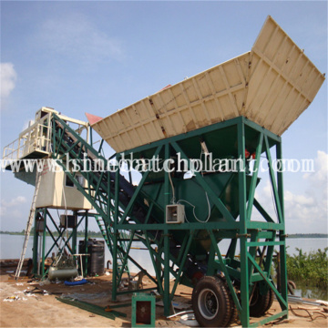 50 Portable Concrete Mixer Plant