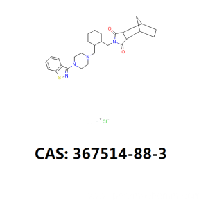 OEM for Lurasidone Base Pharm Lurasidone HCL api Lurasidone intermediate cas 367514-88-3 supply to Liberia Suppliers
