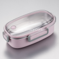 Stainless Steel Insulated Lunch Box With Handle