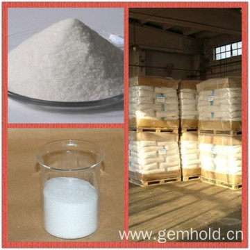 Best Polyacrylamide(PAM) for Water Treatment white powder