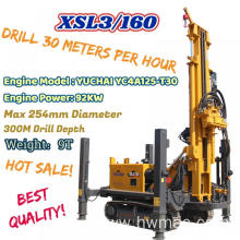 Xcmg Brand XSL7/350 700M Depth DTH Water Well Drill Rig