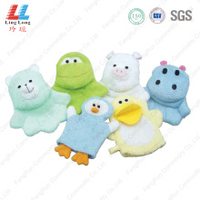 Various animal bath gloves