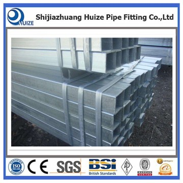 carbon steel square steel pipe/tube