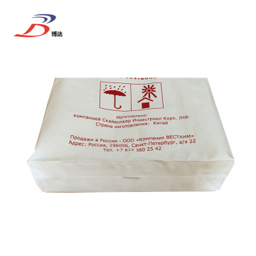 Block bottom valve industrial PP woven sack