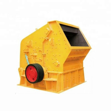 High Efficiency Rotary Crusher