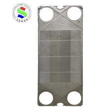 Heat exchanger 0.5mm ss316 aisi plate J107