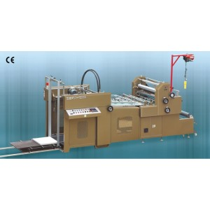 QZFM-1000/1200 Automatic Water Soluble Filming Machine