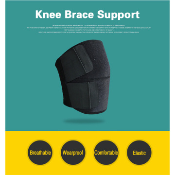 Double Magic Sticker High Quality Kneecap