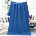 Luxury Navy Blue Bath Towels with Double Satin